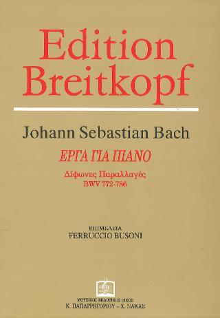 Δίφωνες Παραλλαγές BWV 772-786