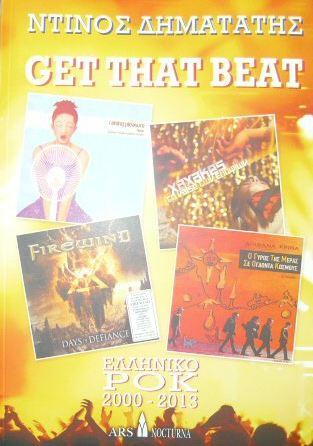 Get that Beat