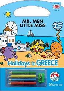 MR. MEN-LITTLE MISS - HOLIDAYS IN GREECE