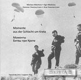 Momente aus der Schlacht um Kreta