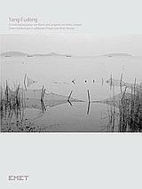Υang Fudong, Οι επτά διανοούμενοι στο δάσος από μπαμπού και άλλες ιστορίες