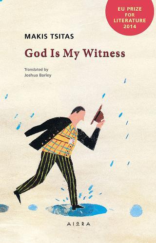 God Ιs Μy Witness