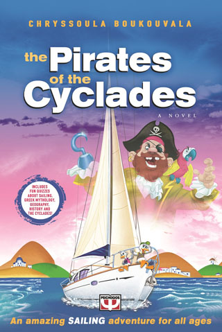 The pirates of the cyclades