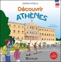 Découvrir Athènes