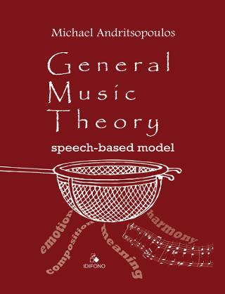 General Music Theory