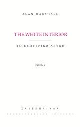 The White Interior