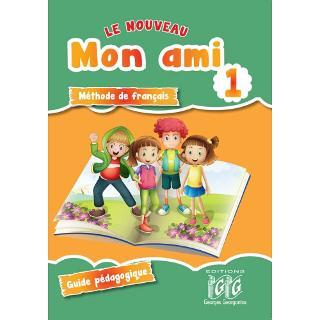 MON AMI 1 GUIDE PEDAGOGIQUE N/E