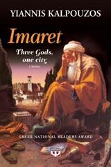 Imaret: Three Gods, One City