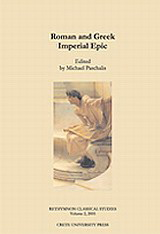 Roman and Greek Imperial Epic
