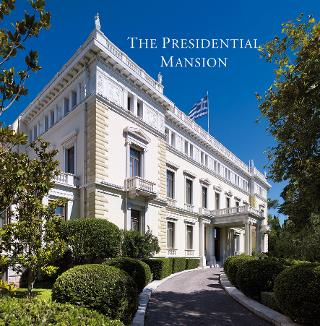 The Presidential Mansion