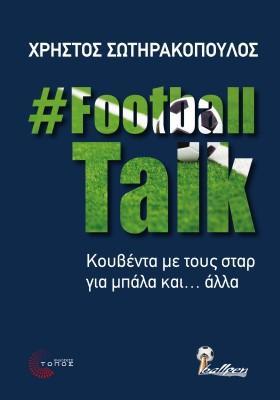 #FoodballTalk