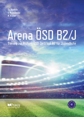 Arena OSD B2/J