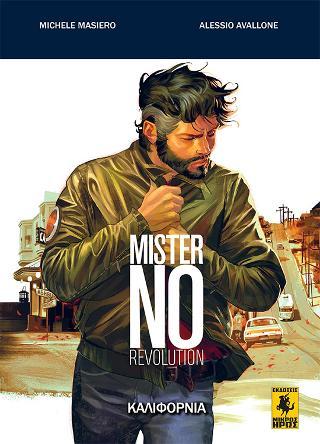 Mr No Revolution - Καλιφόρνια