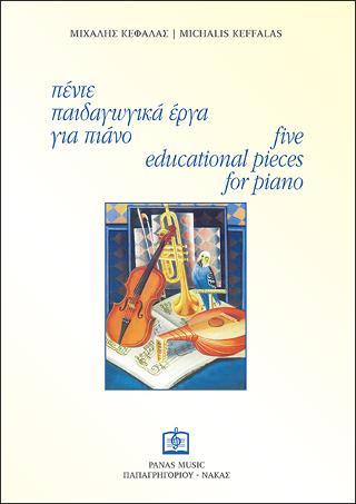 Πέντε παιδαγωγικά έργα για πιάνο