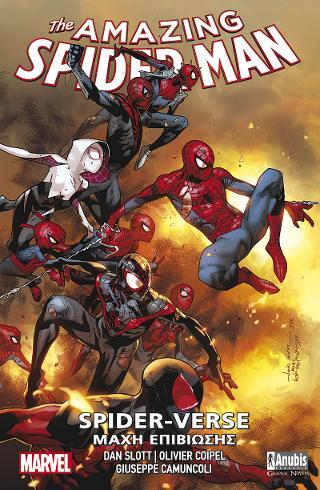 Spider-Verse: Μάχη Επιβίωσης