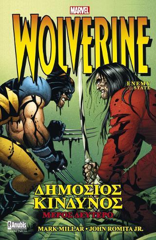 Wolverine: Δημόσιος κίνδυνος