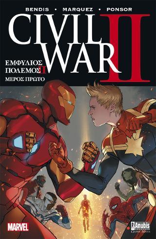 CIVIL WAR II, τόμος Α'