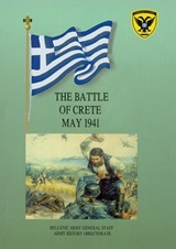 The Battle of Crete, May 1941