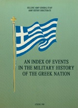 An Index of Events in the Military History of the Greek Nation