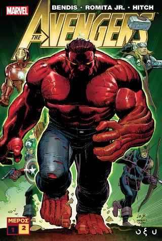 The Avengers Β'