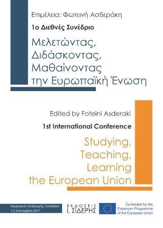 Μελετώντας, Διδάσκοντας, Μαθαίνοντας την Ευρωπαϊκή Ένωση