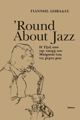 'Round About Jazz