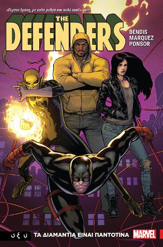The Defenders - Τα διαμάντια είναι παντοτινά