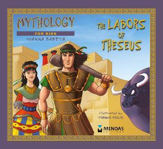 The labors of Theseus