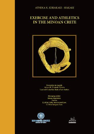 Exercise and Athletics in the Minoan Crete