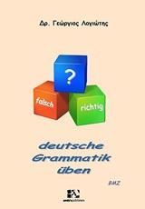 Deutsche Grammatik uben