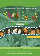 Think Teen! 1st Grade of Junior High School: Workbook: Προχωρημένοι Α΄γυμνασίου
