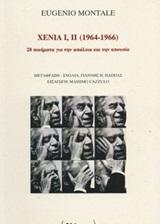 Xenia I, II (1964-1966)