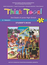 Think Teen! 2nd Grade of Junior High School: Student' s Book: Προχωρημένοι Β΄γυμνασίου