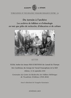 Du terrain a l'archive: Les archives de folklore et d'ethnologie en tant que poles de recherche, d'education et de culture