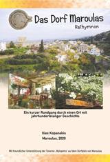 Das Dorf Maroulas, Rethymnon