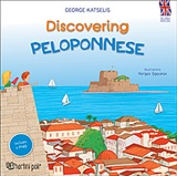 Discovering Peloponnese