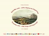 Κορινθία 1493-1850, Χάρτες και χαρακτικά