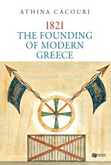 1821: The Founding of Modern Greece