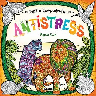 Antistress: Άγρια ζωή