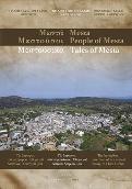 Μεστούσικα: Τα άγραπτα του παμπάλαιου ελληνικού χιακού χωριού μου
