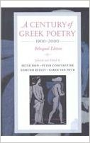 A CENTURY OF GREEK POETRY (BILINGUAL EDITION) HC