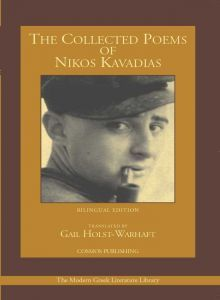 THE COLLECTED POEMS OF NIKOS KAVADIAS Paperback B FORMAT