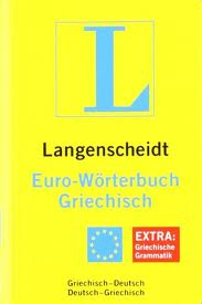 LANGENSCHEIDT EURO-WOERTERBUCH GRIECHISCH