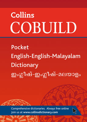 COLLINS COBUILD POCKET ENGLISH - ENGLISH - MALAYALAM Paperback