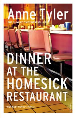 DINNER AT THE HOMESICK RESTAURANT Paperback B FORMAT