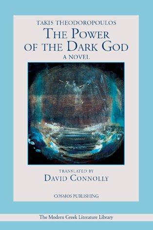 THE POWER OF THE DARK GOD Paperback