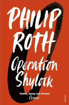 OPERATION SHYLOCK A CONFESSION Paperback B FORMAT