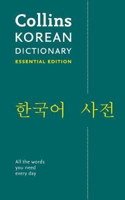 COLLINS POCKET : KOREAN DICTIONARY Paperback