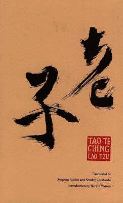 TAO TE CHING  Paperback
