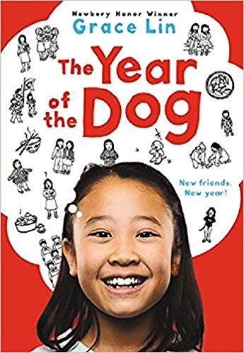 THE YEAR OF THE DOG Paperback